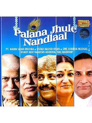 Palana Jhule Nandlaal (Audio CD)