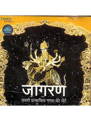 Jaagran for Mata (Audio CD)