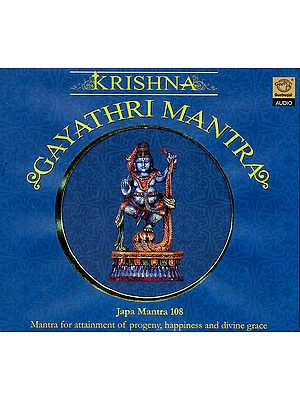 Krishna Gayathri Mantra: Japa Mantra 108 (Mantra For Attainment of Progeny, Happiness and Divine Grace (Audio CD)