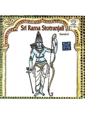 Sri Rama Stotranjali: Sanskrit (Audio CD)
