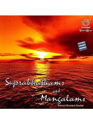 Suprabhathams and Mangalams (Sacred Sanskrit Recital) (Audio CD)