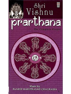 Shri Vishnu Prarthana: The Complete Prayer (Set of 2 Audio CDs)