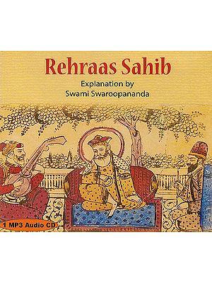 Rehraas Sahib: Explanation by Swami Swaroopananda (Audio CD)