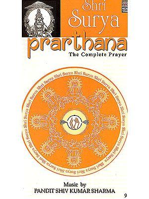 Shri Surya Prarthana: The Complete Prayer (Set of 2 Audio CDs )