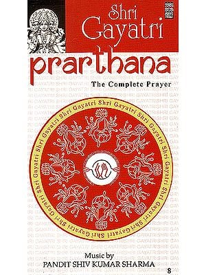Sri Gayatri Prarthana: The Complete Prayer (Set of 2 Audio CDs)