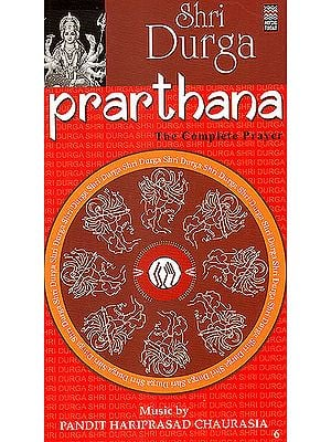 Sri Durga Prarthana: The Complete Prayer (Set of 2 Audio CDs)