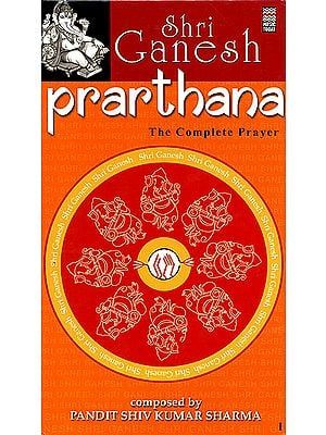 Shri Ganesh Prarthana: The Complete Prayer (Set of 2 Audio CDs)