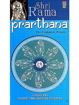 Shri Ram Prarthana:The Complete Prayer (Set of 2 Audio CDs)