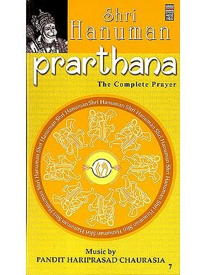 Shri Hanuman Prarthana: The Complete Prayer (Set of 2 Audio CD)