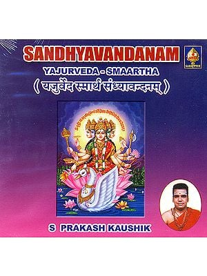 Sandhyavandanam (Yajurveda- Smaartha) (Audio CD)