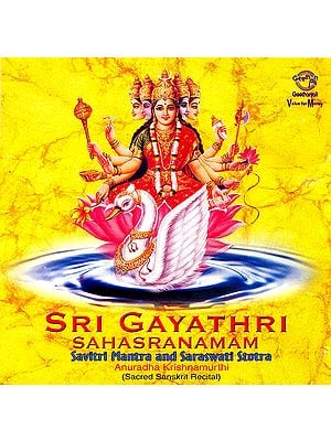 Sri Gayathri Sahasranamam  Savitri Mantra and Saraswati Stotra (Audio CD)