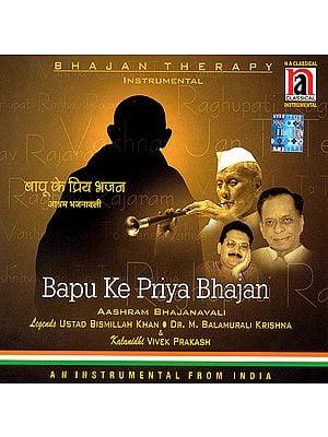 Bapu Ke Priya Bhajan: Ashram Bhajanavali: Instrumental (Audio CD)
