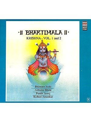 Bhaktimala (Krishna) (Set of 2 Audio CDs)