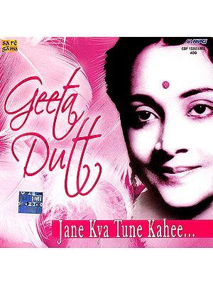Jane Kya Tune Kahee: Geeta Dutt (Audio CD)