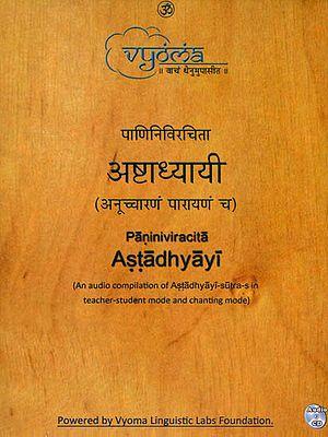 Paniniviracita Astadhyayi (Set of 2 Audio CD)