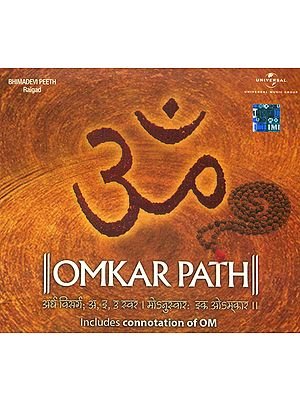 Omkar Path (Includes Connotation of OM) (Audio CD)