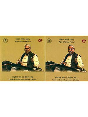 Agra Gharana (Set of 2 DVDs)