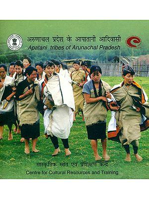 Apatani Tribes of Arunachal Pradesh (DVD)