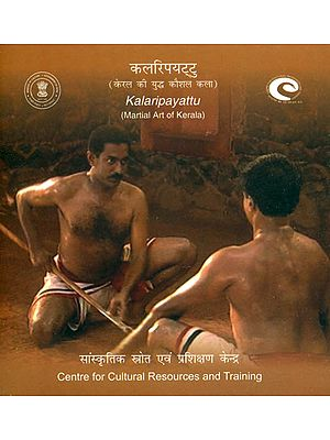 Kalaripayattu (Martial Art of Kerala) (DVD)