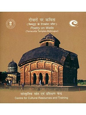 Poetry on Walls (Terracotta Temples-Bishnupur) (DVD)