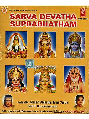 Sarva Devatha Suprabhatham (Sanskrit) (Audio CD)