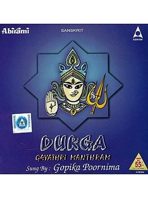 Durga Gayathri Manthram (Audio CD)