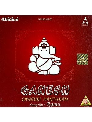 Ganesh Gayathri Manthram (Audio CD)
