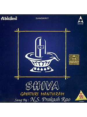 Shiva Gayathri Manthram (Audio CD)