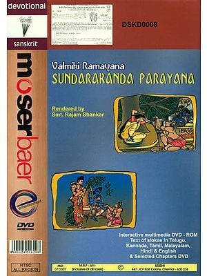 Sundarakanda Parayana: Valmiki Ramayana  (DVD)