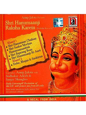 Shri Hanumaanji Raksha Karein (Raksha Kavach) (Audio CD)