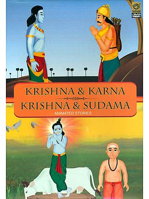 Krishna and Karna: Krishna and Sudama (Animated Stories) (DVD)