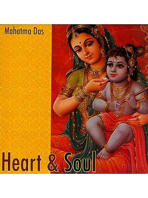 Heart and Soul (Audio CD)