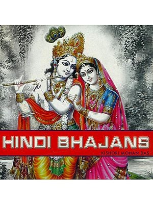 Hindi Bhajans (Audio CD)