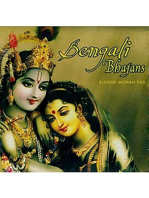 Bengali Bhajans (Audio CD)