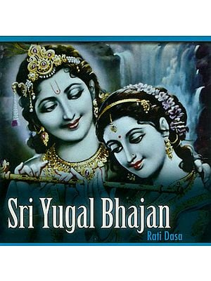 Sri Yugal Bhajan (Audio CD)