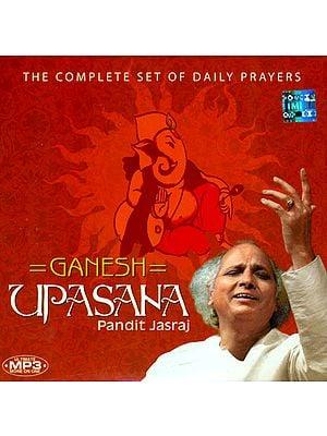 Ganesh Upasana: The Complete Set of Daily Prayers (MP3 CD)