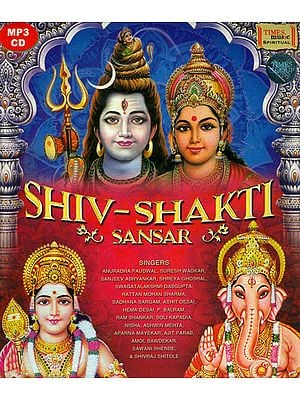 Shiv-Shakti Sansar (MP3 CD)