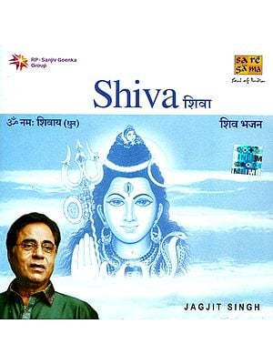 Shiva- Jagjit Singh (Audio CD)