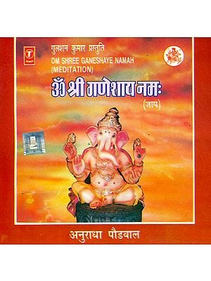 Om Shree Ganeshay Namah: Meditation (Audio CD)