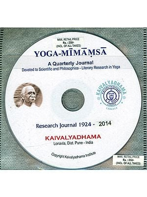 Yoga-Mimamsa: A Quarterly Journal (Devoted to Scientific and Philosophy –Literary Research in Yoga) (DVD)