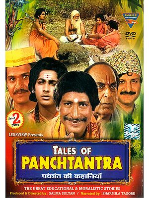 Tales of Panchtantra (Set of 2 DVDs)