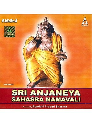 Sri Anjaneya Sahasra Namavali (1000 Names of Lord Hanuman) (Audio CD)