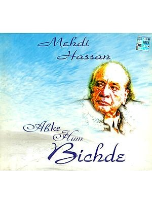 Abke Hum Bichde (Audio CD)