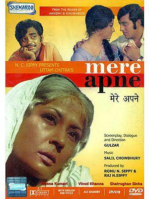 Mere Apne (DVD)