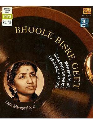 Bhoole Bisre Geet (MP3 CD)