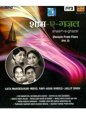 Shaam-E-Ghazal (Ghazals From Films) (Vol. 2) (MP3 CD)
