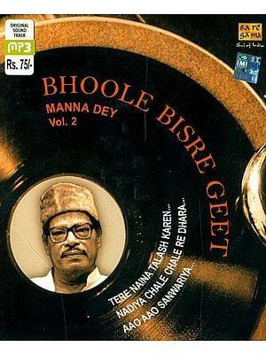 Bhoole Bisre Geet Manna Dey: Vol. 2 (MP3 CD)
