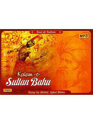 Kalam-e-Sultan Bahu (MP3 CD)