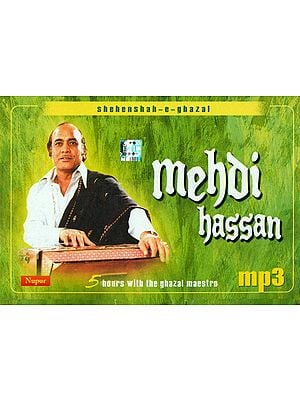 Mehdi Hassan (Shehenshah-e-Ghazal) (MP3 CD)