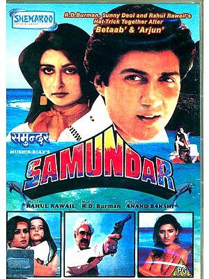 Samundar (DVD)